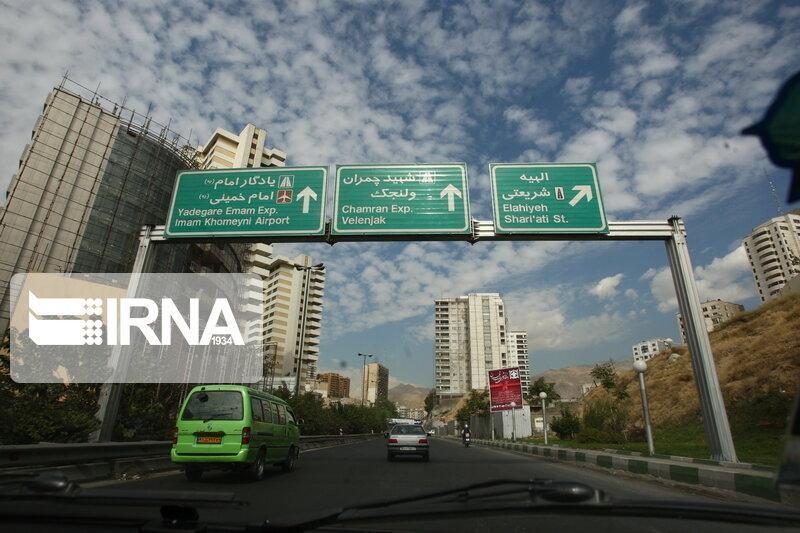 خبرنگاران کیفیت هوای تهران پاک است