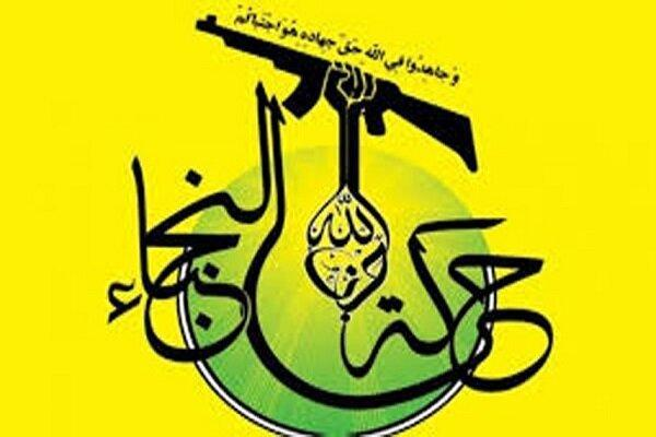 جنبش نجباء عراق درگذشت حسین شیخ الاسلام را تسلیت گفت
