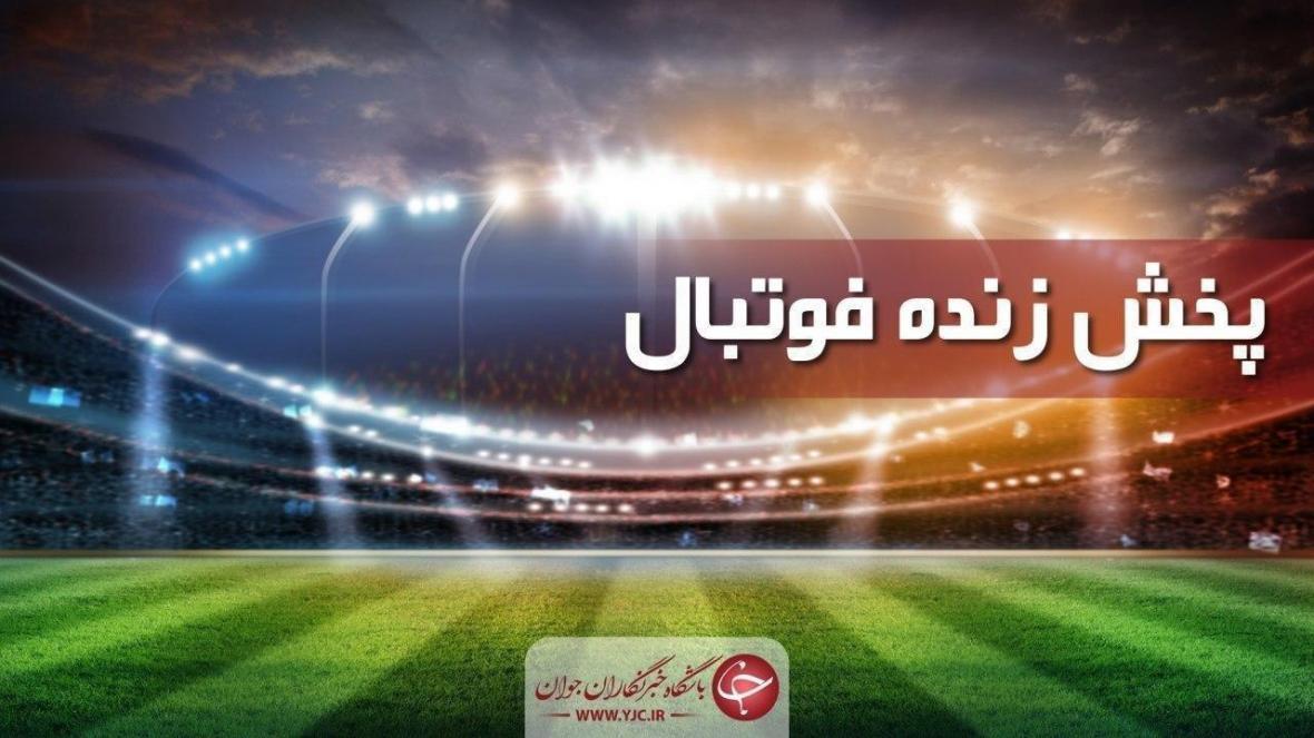 پخش زنده فوتبال پرسپولیس - شاهین شهرداری بوشهر