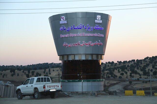 دولت در کوشش ایجاد امنیت پایدار برای توسعه و سرمایه گذاری در کردستان است