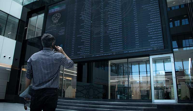 بازگشایی اولین صندوق سرمایه گذاری استانی در بورس