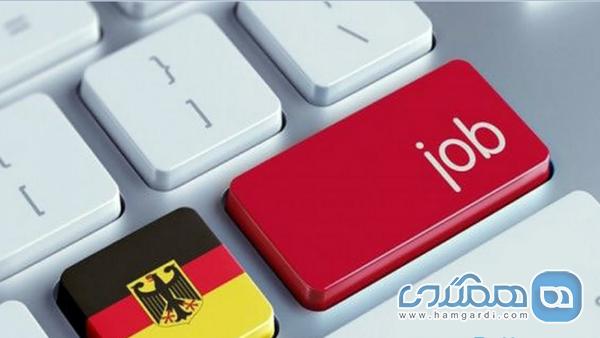 مهاجرت کاری به آلمان با موسسه حقوقی دادمهر عدالت