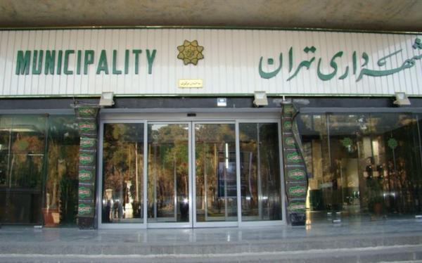 صیانت از املاک شهرداری تهران در سال 99؛ سند 2 پارک به نام شهرداری منتقل شد